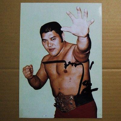 画像1: ストロング小林氏【直筆サイン入り生写真(A4)】B