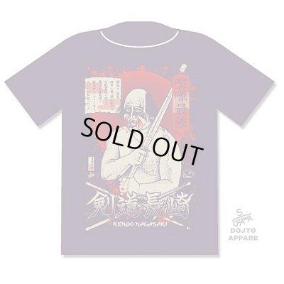 画像1: ★サイン特典付★ケンドー・ナガサキ氏オフィシャルTシャツ