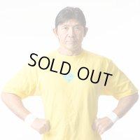 ★サイン特典付★船木誠勝選手オフィシャルTシャツ【黄ver.】