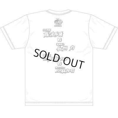 画像3: レジェンド・ザ・プロレスリング オフィシャルTシャツ