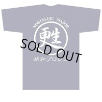◎OPEN記念特価◎昭和プロレスオフィシャルTシャツ