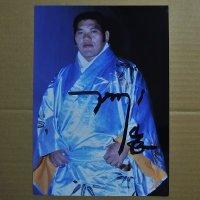 ストロング小林氏【直筆サイン入り生写真(A4)】D