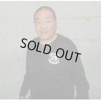 ◎定価6500円のトコロ⇒特価3500円!!!★藤原組25周年記念ジャージ素材パーカー