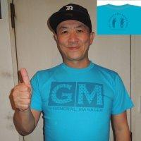 三又又三GM Tシャツ(ブルー)