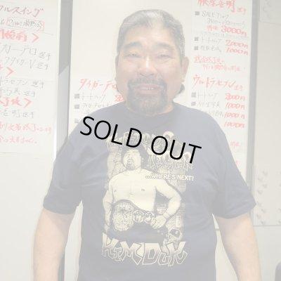 画像1: ★サイン特典付★キム・ドク選手オフィシャルTシャツ【ネイビー】