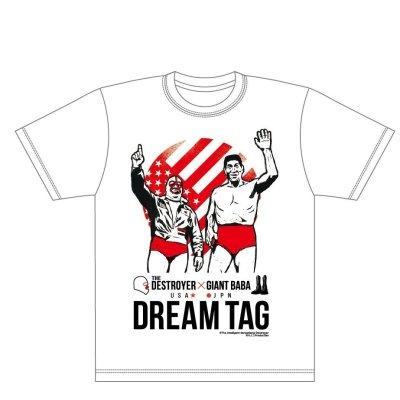 画像2: ◆今だけ送料無料!◆【ザ・デストロイヤー メモリアルTシャツ(1)】デストロイヤー&G馬場Dream TAG