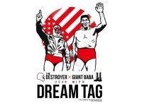 ◆今だけ送料無料!◆【ザ・デストロイヤー メモリアルTシャツ(1)】デストロイヤー&G馬場Dream TAG
