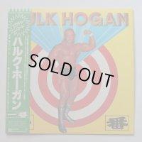 ★一点モノLPレコード★『ハルク・ホーガン 一番』 ※送料着払い