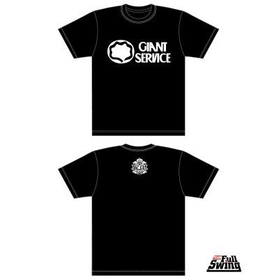 画像1: ◆G馬場さん23回忌追善グッズ◆ジャイアント・サービスロゴTシャツ【限定30着】