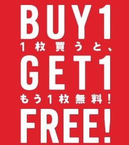 ★新キャンペーン(9/17-10/31)★色紙買った枚数分プレゼント!
