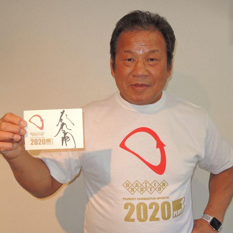 ★通信販売スタート!★Dradition2021メモリアルTシャツ!(藤波選手サイン付)